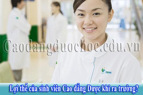 Lợi thế của sinh viên Cao đẳng Dược