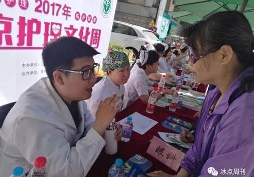 Vương Huy, vị bác sĩ nhãn khoa trẻ tuổi với hành động cao cả sau khi qua đời