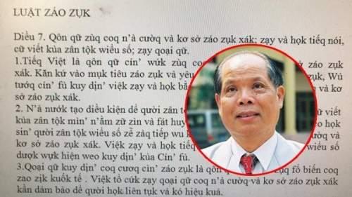 Đề xuất cải tiến Tiếng Việt