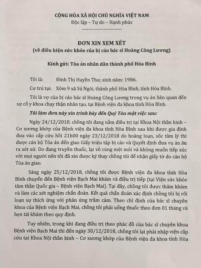 Vợ bác sĩ Lương đề nghị tòa cho chồng được vắng mặt trong phiên tòa xét xử