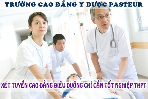 Xét tuyển cao đẳng điều dưỡng chỉ cần tốt nghiệp THPT
