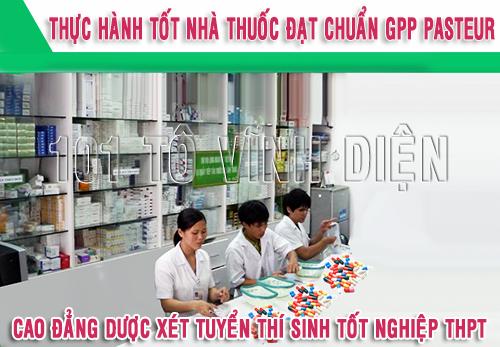 cao-dang-duoc-ha-noi-xet-tuyen-thi-sinh-tot-nghiep-thpt-2016-1