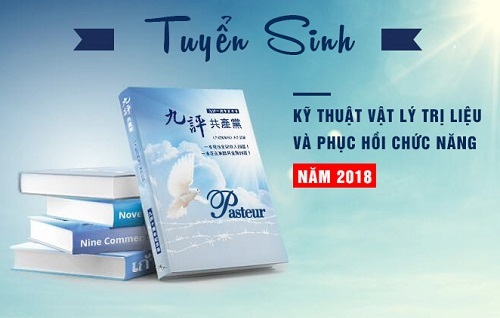 Hồ sơ Liên thông Cao đẳng Kỹ thuật Vật lý trị liệu năm 2018
