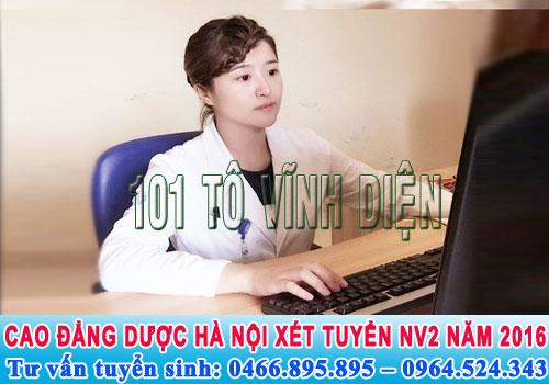 tuyen-sinh-cao-dang-duoc-nv2-nam-2016