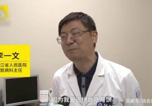 Bác sĩ hướng dẫn cách điều chỉnh lượng triglyceride cao trong cơ thể