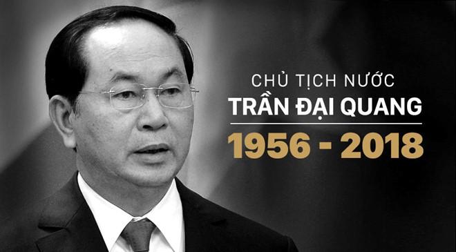 Tóm tắt quá trình công tác của Chủ tịch nước Trần Đại Quang: