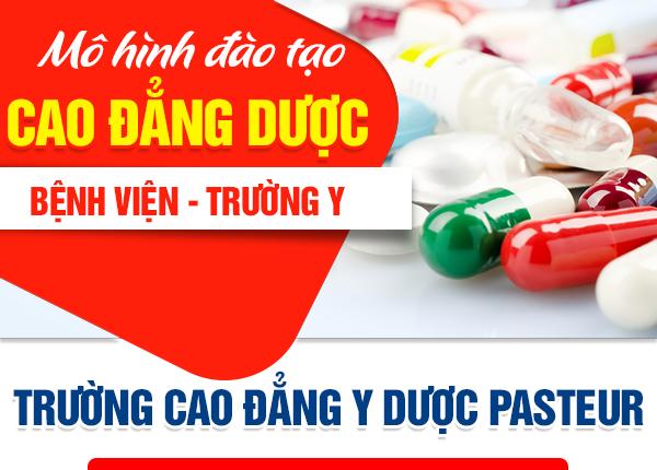 Địa chỉ đào tạo Cao đẳng Dược uy tín tại Hà Nội