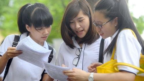 Điểm chuẩn chính xác của các trường Đại học top đầu