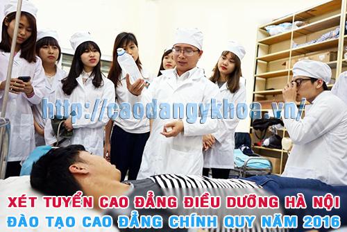cao-dang-dieu-duong-he-chinh-quy-1