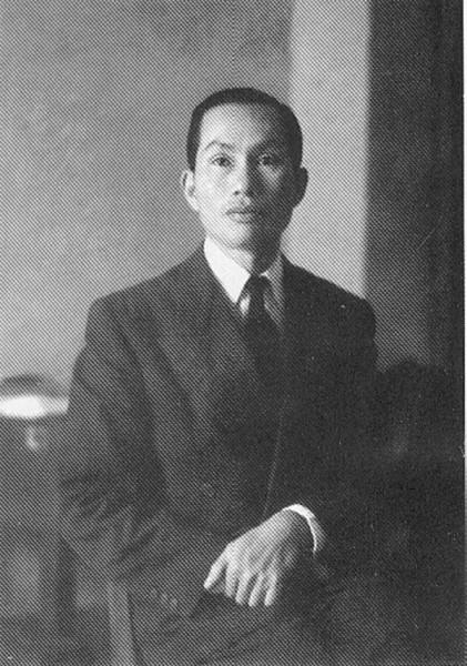 Giáo sư Đặng Văn Ngữ