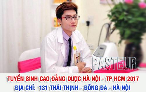 Trường Cao đẳng Dược nào xét học bạ THPT ở Hà Nội năm 2017?